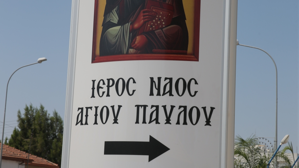 AgiosPavlosNew15